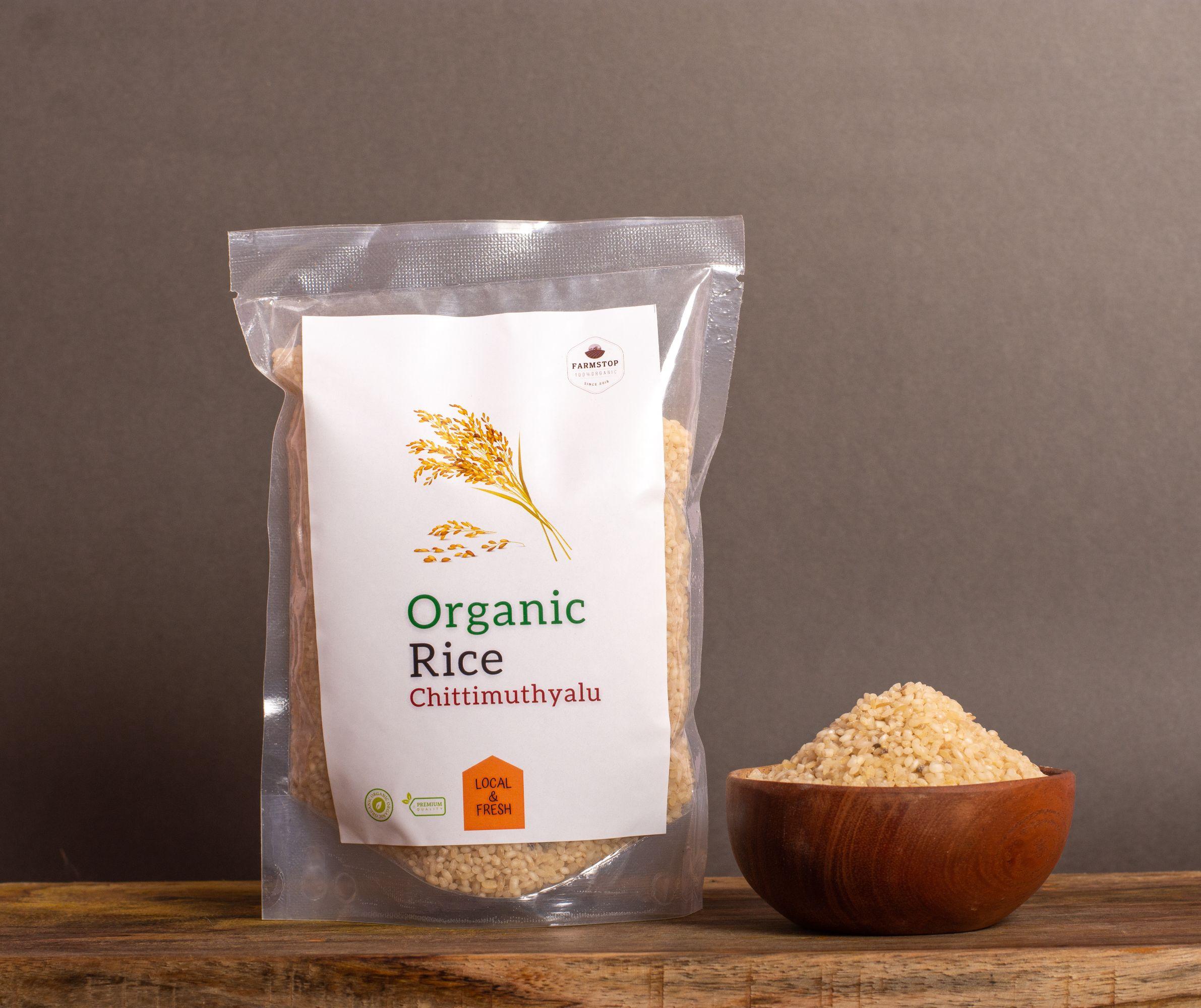 Rice - Chittimuthyalu