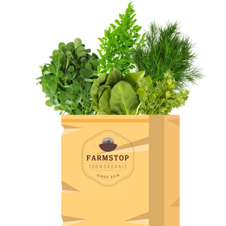 Leafy greens - Essentials